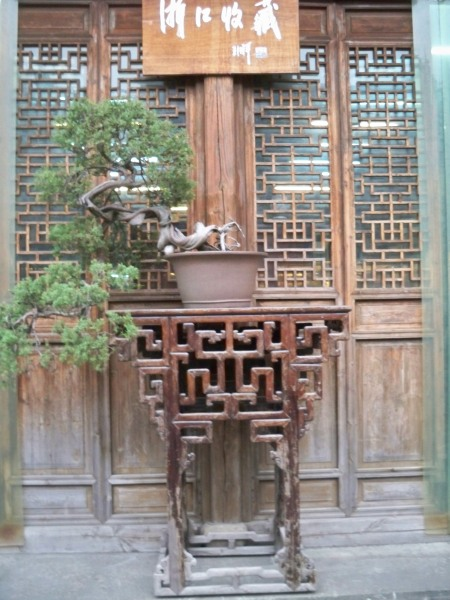 Hefang St carving