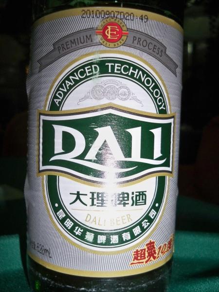 Dali Yunnanese beer