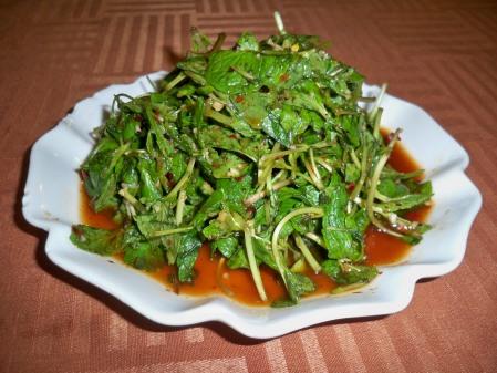 Xiangban Bohe