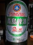 Bingsheng 040