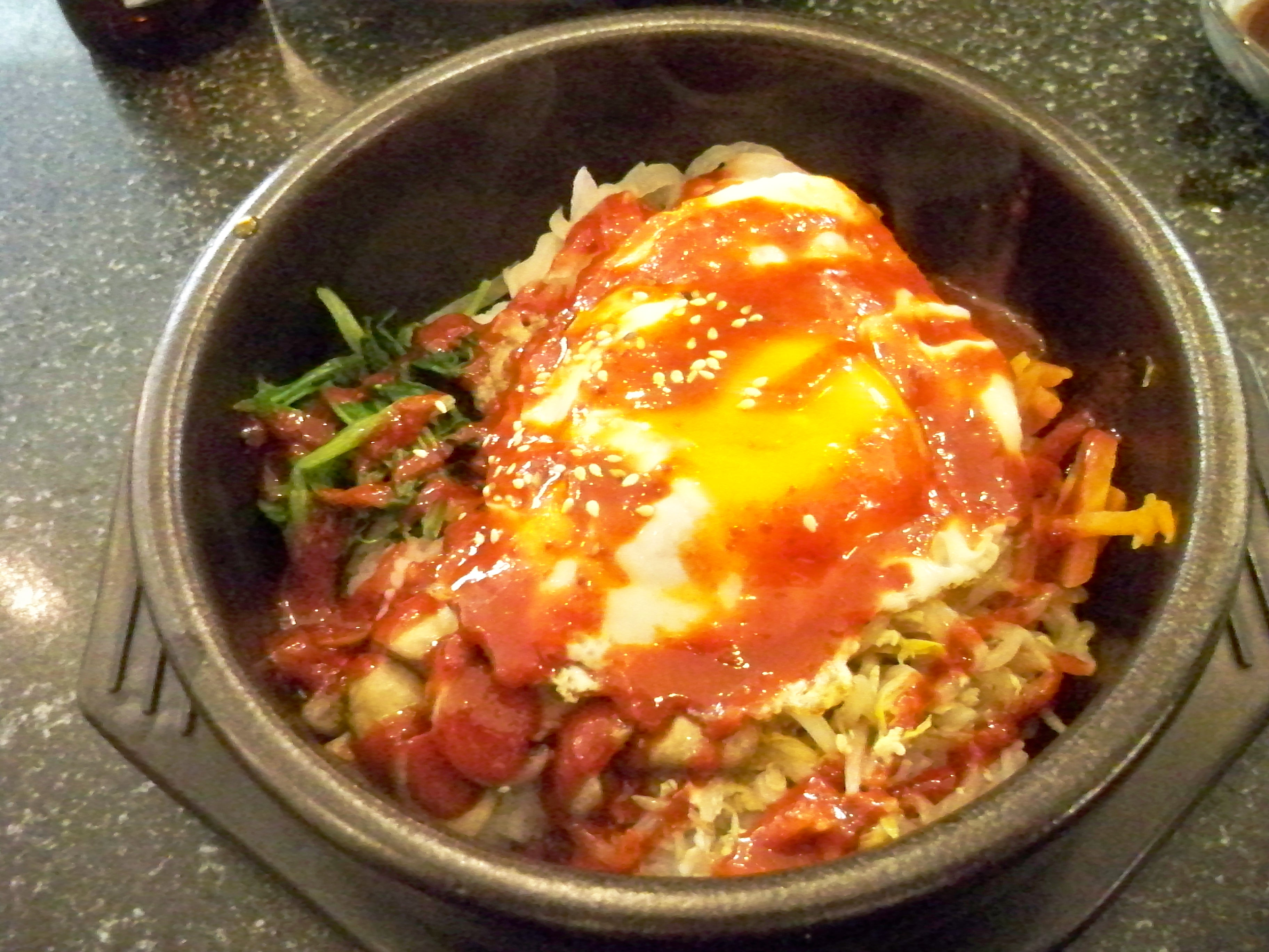... korean kalbi korean bbq burgers vegetarian korean dolsot bibimbap