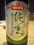 Guangzhou Pearl River Beer