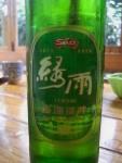 Hangzhou Local beer