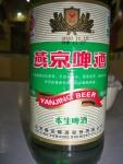 More Yanjing Beer