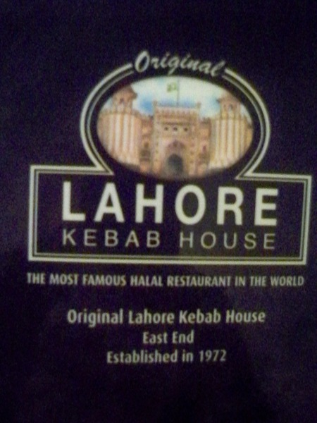 Modest Lahore
