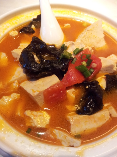 Mature Tofu with Black Fungus