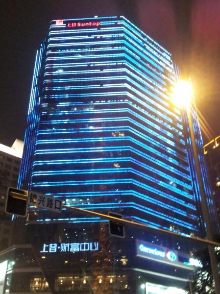 Urban neon
